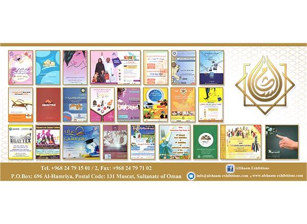 Al-Sha'am for Organizing Exhibitions & Festivals – Mediate