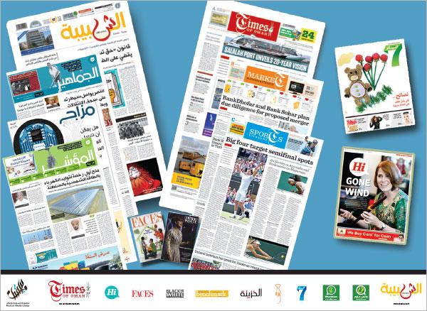 Muscat Media Group – Mediate